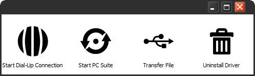 Huawei PC suite U2900